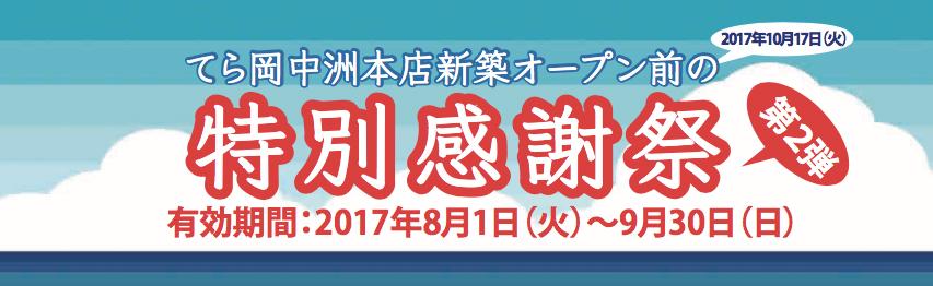 fukukuru01